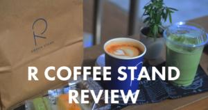 R-COFFEE-STANDR感想